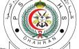 وظائف في كلية الأمير سلطان العسكرية للعلوم الصحية