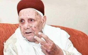 وفاة الابن الوحيد لعمر المختار عن 97 عامًا