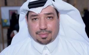 الدكتور العلي يحصل على الرخصة الدولية للعمل التطوعي