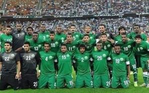 23 لاعباً في قائمة المنتخب السعودي الأول لكرة القدم لخليجي 24