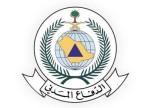 مدني الطائف يحذّر من التقلبات الجوية المؤثرة