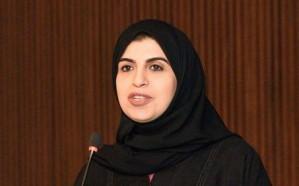 ماذا قالت نائبة وزير العمل عن تجارب المملكة في مجال تمكين المرأة بالريف؟
