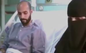 فيديو.. تعليق مؤثر لرجل أمن فقد أحد أطرافه بالحد الجنوبي .. وهذا رد فعل زوجته!