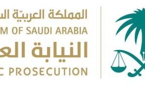 «النيابة»: السجن 5 سنوات وغرامة 3 ملايين لمن يبثّ مواد تمس النظام العام