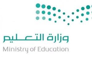 شاهد.. وزير التعليم يوجه بالتحقيق في مصدر فيديو الصراعات الفقهية