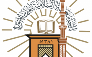بدء التسجيل في أول برنامج للماجستير المهني في الجامعة الإسلامية