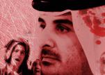 وثيقة مسربة تفضح الدعم القطري لميليشيا الحوثي الانقلابية