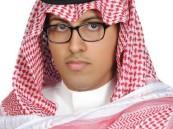 دروسٌ يقدمها النفط السعودي