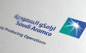 """""""أرامكو"""" تصدر بيانًا بشأن تعرض أحد خطوط الزيت لحادث تخريبي في البحرين"""