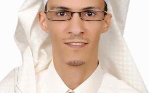 تهنئة لمعالي السفير أحمد قطان