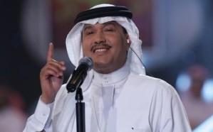 آل الشيخ: محمد عبده نعمة من الله.. والمغردون يتفاعلون