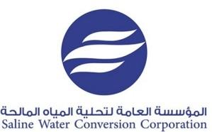 توقيع عقدين لنقل المياه بين الطائف وتربة