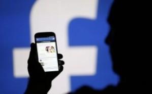 لمستخدمي «آي فون» و«آي باد».. طريقة إيقاف تتبع موقعك على «فيسبوك»