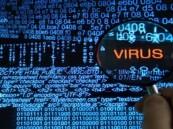 فيروس لتعدين العملات الرقمية يصيب مواقع رسمية بأمريكا وبريطانيا