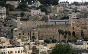 الأردن ترحب بقرار اليونسكو بإدراج مدينة الخليل على قائمة التراث العالمي