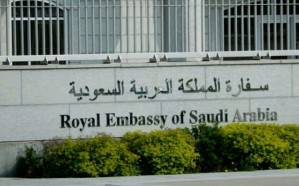 سفارة المملكة في أستراليا تحذر المواطنين من هذا الأمر!