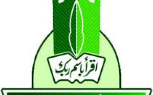 جامعة الملك عبدالعزيز تعلن عن وظائف أكاديمية شاغرة