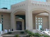 «أمانة جدة»: بدء تنفيذ مشروع جسر تقاطع «صاري» مع طريق الملك فهد