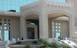 أمين جدة يصدر قرارًا بإيقاف المعاملات الورقية واعتماد التوقيع الإلكتروني