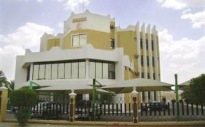 ضبط عددٍ من المخالفات المتعلقة بالصحة العامة في نجران