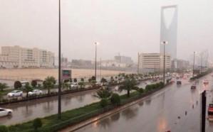 تنبيه متقدم من الأرصاد لمنطقة الرياض