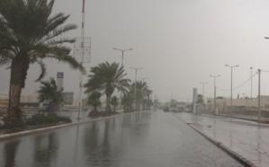 توقعات باستمرار هطول أمطار غزيرة على معظم المناطق