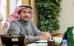 أمير القصيم يوجه بتشكيل لجنة عاجلة للتحقيق في أوجه القصور