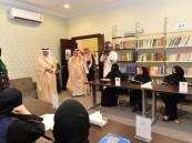أمير مكة يفتتح مركز حي المحمدية النموذجي في جدة
