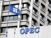 المملكة تخطر «أوبك» بزيادة إنتاجها النفطي لأكثر من 10 ملايين برميل