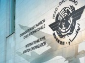 إيكاو: نؤيد مخاوف الإمارات بشأن خروقات قطر