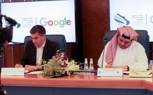 """""""الأمن السيبراني"""" يوقع اتفاقية مع """"جوجل"""" لإنشاء خمسة مراكز"""