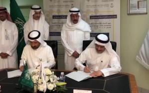 اتفاقية للبحث العلمي بين تخصصي الدمام وجامعة الإمام عبدالرحمن