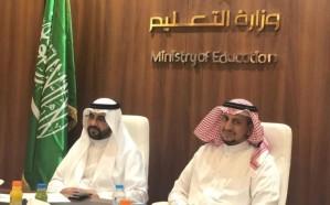 الدكتور الكريدا يعقد اجتماعًا مع قيادات التعليم في جازان