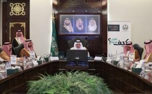 خالد الفيصل يرأس اجتماع الهيئة العليا لمراقبة نقل الحجاج