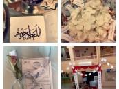 متوسطة وثانوية الرفايع بالجمش تحتفي باليوم العالمي للغة العربية