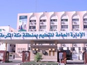 """مكة .. إغلاق 3 مدارس مخالفة تقدم دروس """"تقوية"""" لأبناء الجاليات العربية"""