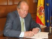 ملك أسبانيا يتنازل عن العرش لابنه