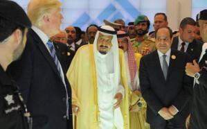 مركز اعتدال.. مشروع دولي تستضيفه الرياض لمُحاصرة الفكر الإرهابي