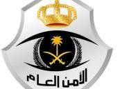 الأمن العام: منع جميع الشاحنات من نقل المواشي إلى مكة المكرمة والمشاعر المقدسة