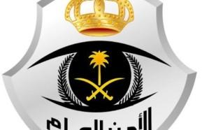الأمن العام: منع دخول المركبات للمنطقة المركزية بمحيط المسجد الحرام خلال هذه المدة
