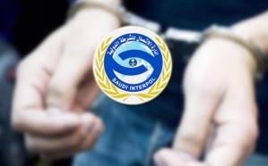 الإنتربول السعودي ينجح في استعادة مواطن حرر شيكات بدون رصيد