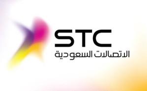 """""""الاتصالات السعودية"""" تعلن عن شبكة الجيل الخامس"""