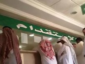 «العمل» تُمهل مكاتب الاستقدام 30 يومًا لتقديم المطالبات المالية