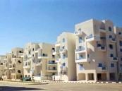 """""""الإسكان"""" تسلم 115 وحدة سكنية خلال عام بالباحة"""