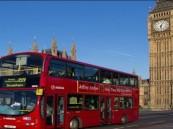 هجوم على عائلة اماراتية في لندن بالمطارق و السكاكين