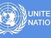 """فيديو.. """"دبكة"""" فلسطينية في مقر الأمم المتحدة"""