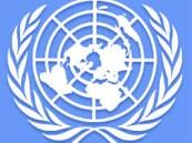 أنباء عن قرار أممي يلغي عقوبة الإعدام بكل دول العالم