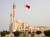 البحرين تنتقد التدخل القطري في شأنها الداخلي
