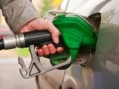 «الطاقة والثروة المعدنية»: الإبقاء على أسعار البنزين للربع الثالث من عام 2018 دون تغيير