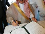 إنشاء 3 مجمعات لتدوير النفايات في الرياض والدمام والجبيل